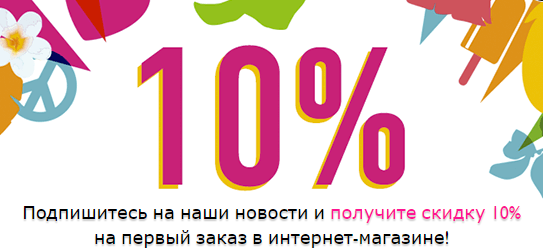 Акции THE BODY SHOP в Нижней Туре